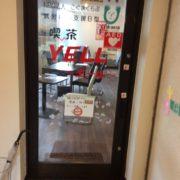 入り口はスライド式ドアです。幅84cm