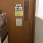 トイレの入り口はスライド式ドアです。