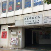 建物入口です。目立った段差はございません。