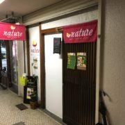 お店は建物北側入口より入って、左手2つめにあります。
