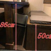 テーブル高さ86cm、椅子高さ50cm