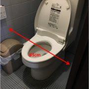 トイレ室内幅83cmです。