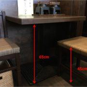 テーブルの高さ65cm、椅子の高さ45cmです。