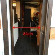 入口幅は84cmあります。