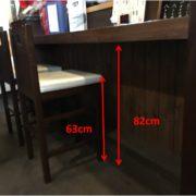 カウンターテーブルの高さは82cm、椅子の高さは63cmあります。