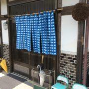 お店の入口です。