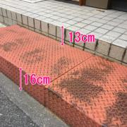 1段目は16cm、2段目は13cmの段差です。