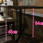 机高さ:64cm、椅子高さ:45cm