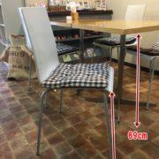 テーブルの高さ69cm イスの高さ45cm