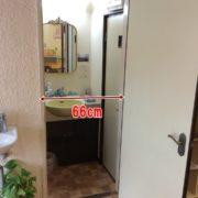 トイレ入口の幅66cm