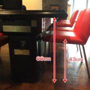 テーブルの高さは66cm、イスの高さは43cmです