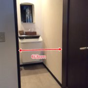 トイレの入口の幅は63cmです