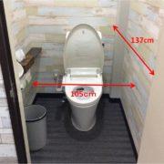 男子トイレ横105cm、奥行き137cmです