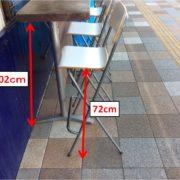 カウンターテーブル102cm、イス72cmです