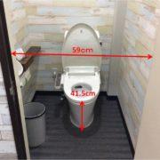 男子トイレ便座は41.5cm、入り口は59cmです