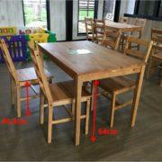 テーブルの高さは64cmでイスの高さは44.5cmです