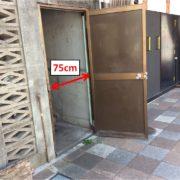 トイレ入口75cm、和式トイレです