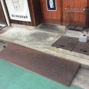 入口にはスロープが常設しています。