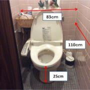 洋式トイレです。ウォシュレットあり。便座までの高さ45cm。
