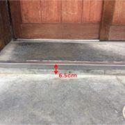 入口前には6.5cmの段差があります。